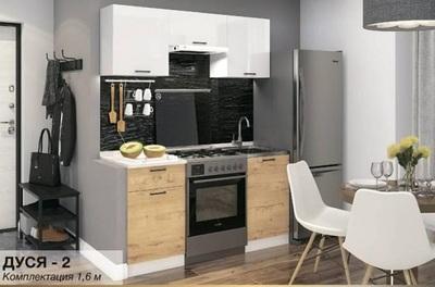 Кухня Дуся 1.6 м