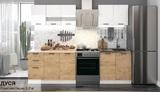 Кухонный гарнитур Дуся 2 м (ДСВ)
