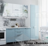 Кухня Бьянка 2,1 м Голубые блестки