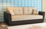 Диван - кровать Фортуна