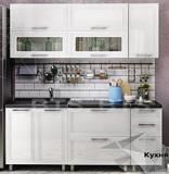 Кухня Монро 2 м