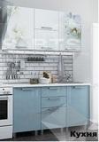Кухня Бьянка 1,5 м Голубые блестки