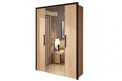 Шкаф для одежды и белья Bauhaus 9