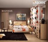 Спальня Bauhaus