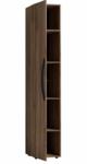 Шкаф для белья Nature 55 (Натура)