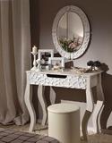 Туалетный столик Wyspaa (Виспа)