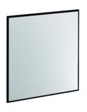 Зеркало навесное 2 Hyper